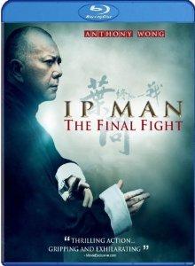 IP Man The Final Fight Blu-ray