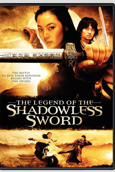 Legend of the Shadowless Sword affiche
