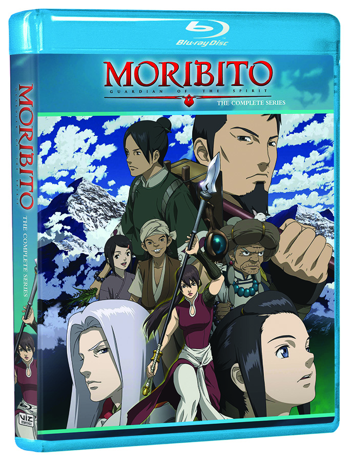 Moribito Guardian of The Spirit Blu-ray Review