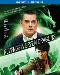 Revenge of the Green Dragons (Blu-ray + DVD + Digital HD)
