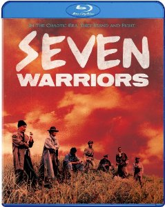 Seven Warriors [Blu-ray]