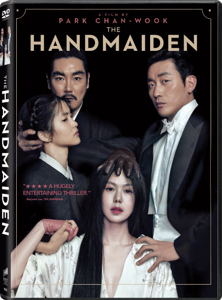 THE HANDMAIDEN DVD