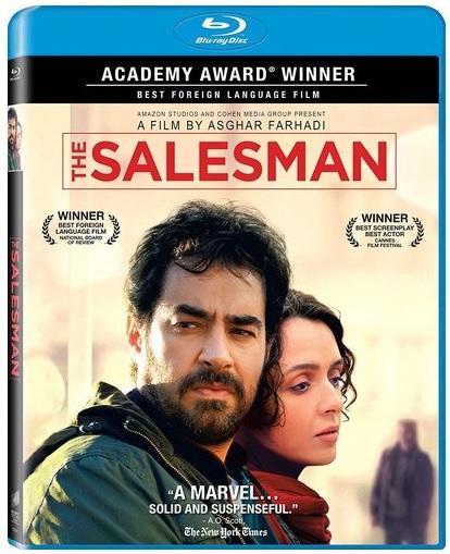 THE SALESMAN Blu-ray