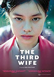 The Third Wife (Blu-ray + DVD + Digital HD)