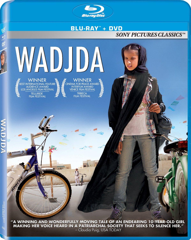 Wadjda Blu-ray Review