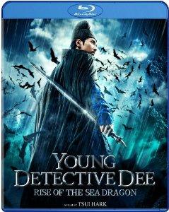 wadjda Blu-ray